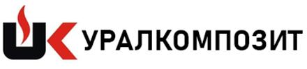 УралКомпозит